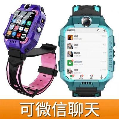 正品小天才电话手表带z6z7双摄能视频通话4g全网通wifi定位女学生