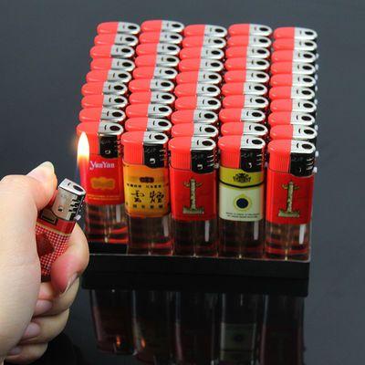 包邮商超便利店热销一次性明火打火机电子充气打火机烟具家用酒店