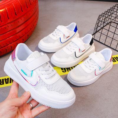 春季新款儿童鞋百搭男童鞋休闲女童鞋学生运动鞋跑步鞋透气小白鞋