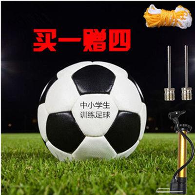 学校指定校园足球中小学生训练足球成人训练比赛足球4号足球5号