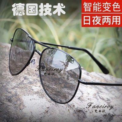 2020新款墨镜男蛤蟆眼镜太阳镜潮人偏光镜驾驶开车专用司机潮大脸