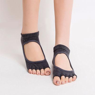 瑜伽袜子五指袜女士专业瑜伽袜防滑耐磨袜露趾袜透气袜运动健身袜