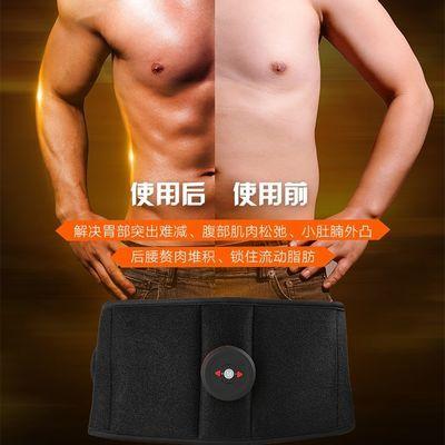 黑科技腹肌贴健身器瘦肚子减肚腩健身仪懒人收腹机练腹肌速成神器