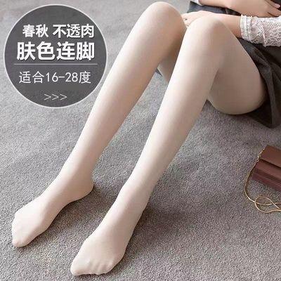 孕妇裤子加绒加厚孕妇装春秋托腹可调节打底裤外穿打底袜连裤袜冬