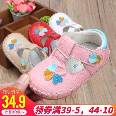 海星米琪春秋季新款6-18个月女宝宝鞋 1岁婴儿真皮软底防滑学步鞋