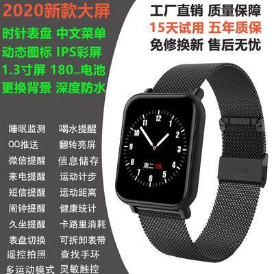 智能手环多功能运动彩屏学生手表计步器男女华为小米苹果VIVO通用