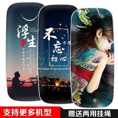 新诺基亚105手机壳老人机NOKIA软壳卡通可爱防摔定制个性保护套
