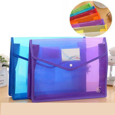 包 资料包韩版条纹 文件袋大容量F4/B4透明亮彩色立体文件包 公文