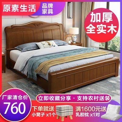 厂家直销实木床1.8米双人床中式现代简约婚床主卧1.5米单人储物床