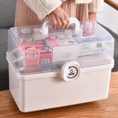 医药箱家用大号医疗箱急救药箱药品收纳盒透明多层大容量医疗箱