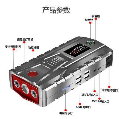 汽车应急启动电源12v车载电源多功能电瓶充电备用打火器