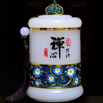禅意福缘琉璃玉茶叶罐创意实用茶具商务礼品家居客厅餐厅书房摆件
