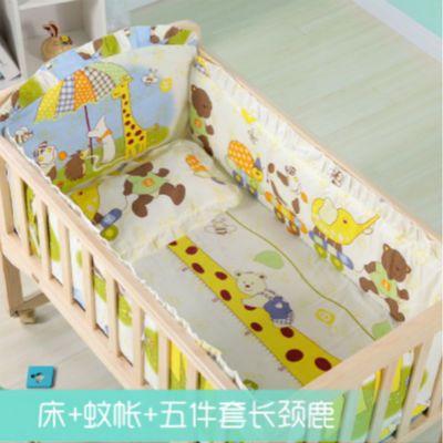 儿童床拼接大床双层婴儿床轮子童床实木带护栏小床实木童床上下床