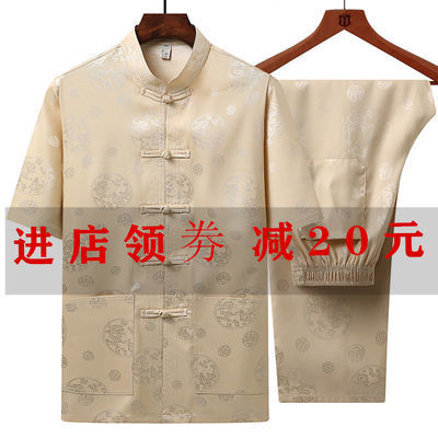 中国风唐装仿真丝男中老年人棉麻爸爸夏装爷爷短袖套装夏季老人装