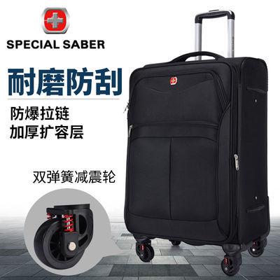 瑞士军刀拉杆箱24寸行李箱男女旅行箱28寸大容量密码箱可扩容箱子