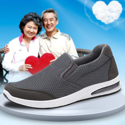健步男单款女中老年老人鞋气垫防滑软底鞋妈妈鞋运动鞋爸爸鞋