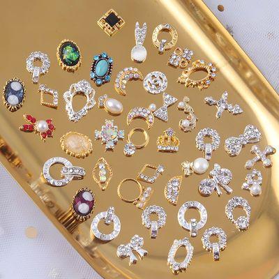 50个包邮美甲钻饰品新款超闪混合装大钻合金钻石日式网红指甲水钻