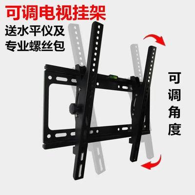 电视机挂架加厚液晶电视架子挂墙上壁挂架显示器支架通用14-70寸