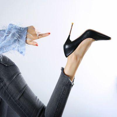 性感拼色金属尖头2019春季新款名媛宴会超高跟鞋细跟温柔鞋女单鞋