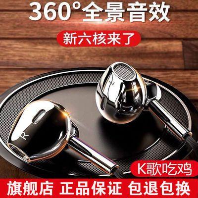 吃鸡k歌耳机通用OPPO华为vivo金属重低音耳塞入耳式手机typec耳机