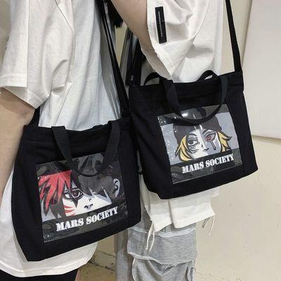 帆布包男斜挎包韩版个性潮流学生单肩包休闲背包潮牌日系手提袋