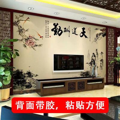 客厅装饰画山水画自粘防水墙贴流水生财装饰画海报沙发背景墙贴