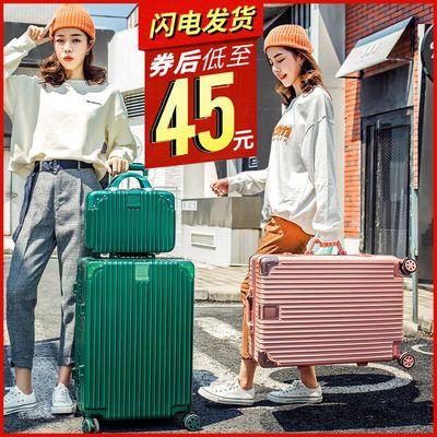 子母箱拉杆箱女万向轮24寸行李箱男旅行箱20寸登机箱潮登机密码箱