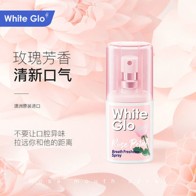 澳洲whiteglo惠宝玫瑰口喷口气清新剂女薄荷清新口气祛口臭持久香