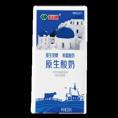 科迪原生酸奶24盒*216益生菌发酵原生酸奶浓缩酸奶原生牧场纯牛奶