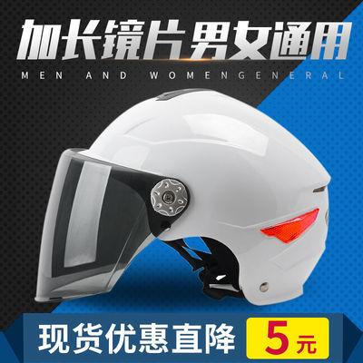电动车头盔男女四季通用防晒防紫外线半盔夏季轻便式摩托安全帽子