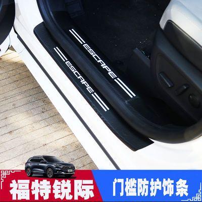 专用福特锐际门槛条迎宾踏板车门脚踏板汽车装饰贴防护门坎条配件