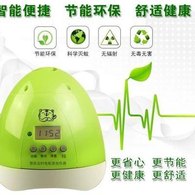 智能定时电蚊香液加热器数码显示随意设置时间自动开关懒人神器