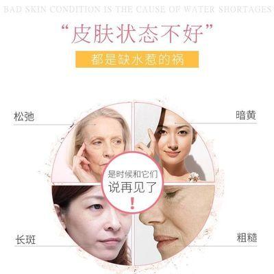 修正胶原蛋白粉肽改善皮肤水分可搭美白片美白丸美白淡斑祛斑片