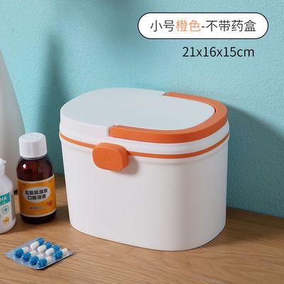 药箱家用药品收纳盒大小号家庭装儿童多层急救医药箱大容量医疗箱