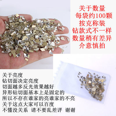美甲平底异形钻 新款闪玻璃白钻矿金黑色胶底水钻100颗混装烫底钻
