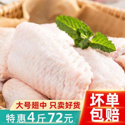 【领�涣⒓酢啃孪世涠臣Τ峒Τ嶂谐峒饪勺霭露�良鸡翅可乐鸡翅