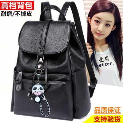 品牌真皮双肩包女2021新款韩版时尚背包旅行包大容量包包女包书包