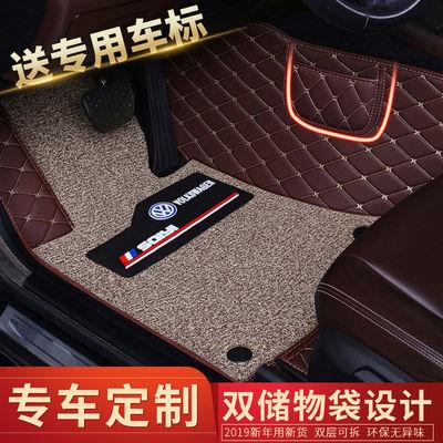 千款车型 量车定制专车专用 全包围汽车脚垫 五座全套 大包围脚踏