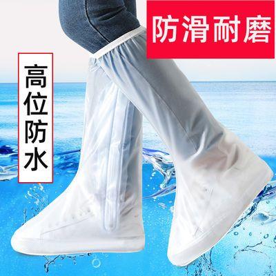防雨鞋套男女旅行防水防滑加厚耐磨雨天雪天鞋套雨靴雨裤搭配雨衣