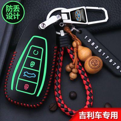 吉利缤越钥匙套专用19款嘉际宾瑞几何A车钥匙包帝豪GS博越钥匙扣