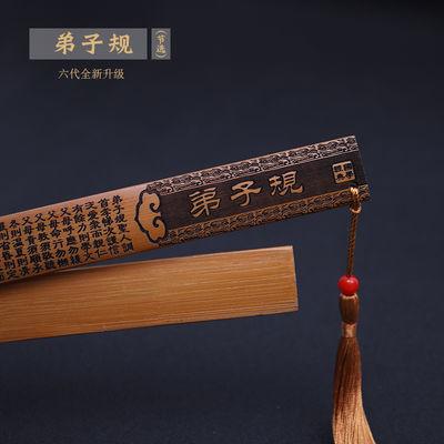 戒尺教鞭棍家用家法国学弟子规竹条竹雕工艺品学生送女老师礼物