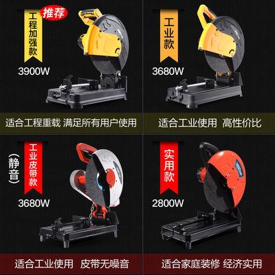 飞创355多功能钢材切割机钢材机大功率350型材切割机木材切割机