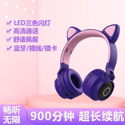 无线蓝牙耳机猫耳头戴式可爱少女运动华为苹果vivo小米手机通用
