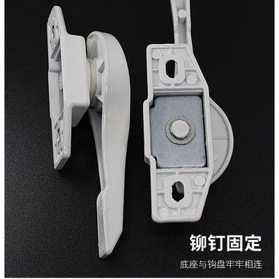门窗月牙锁加厚型 828窗户锁扣老式彩铝窗门搭扣锁塑钢窗钩锁配件