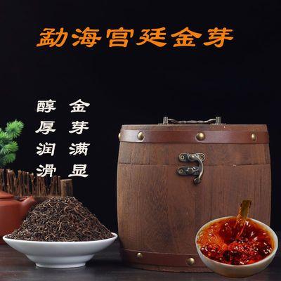云南普洱茶散茶熟茶宫廷料金芽特级陈年老茶勐海古树茶木桶装礼盒