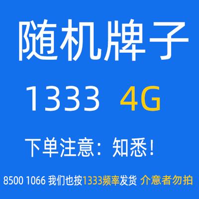 各大品牌 三代 DDR3 1333 2G 16004G台式内存条