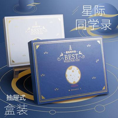 盒装毕业同学录女学生韩版六年级初三闺蜜古风中国风网红纪念册