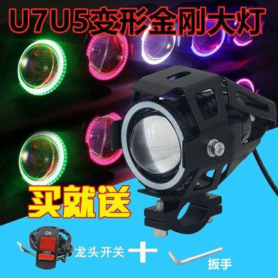 电动车改装U5U7灯变形金刚外置摩托车爆闪灯强光天使恶魔眼超亮灯