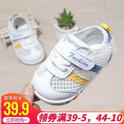夏季镂空网布1-2岁男女宝宝学步鞋6-18个月软底防滑婴儿凉鞋包头3