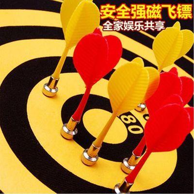 磁性飞镖针强磁飞标针头儿童安全磁性飞镖头吸铁石平头飞镖头